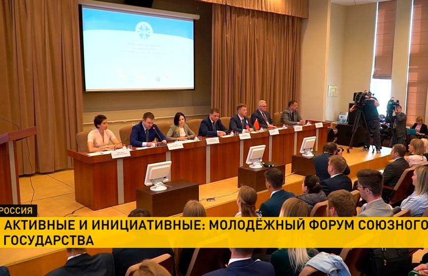 «Поезд Памяти» и бизнес-инкубатор: какие проекты представили на Молодежном форуме Союзного государства в Санкт-Петербурге?