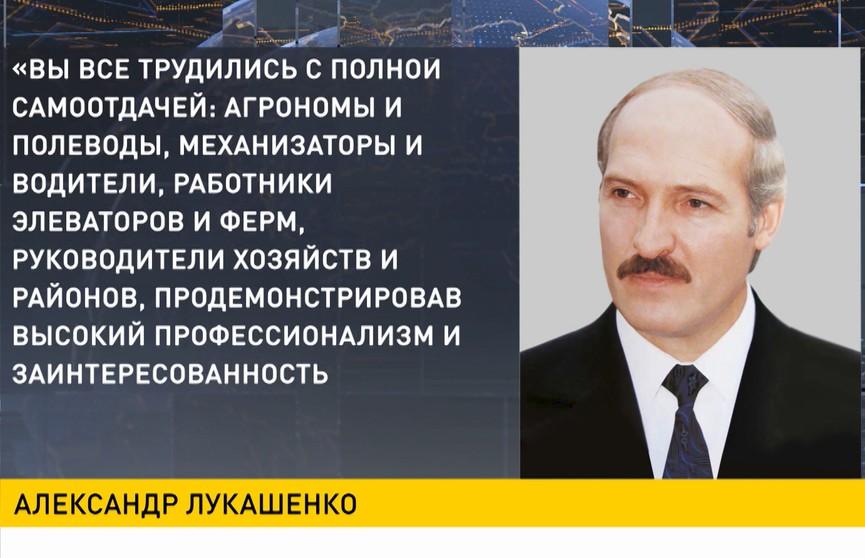 Лукашенко поздравил аграриев с «Дожинками»