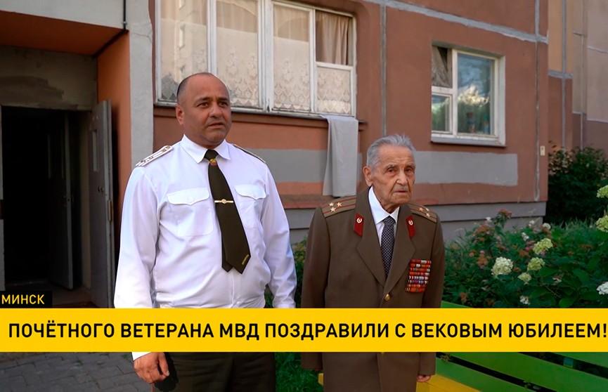 Почетного ветерана МВД поздравили с юбилеем в Минске