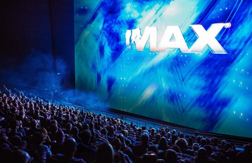 Первый в Минске кинотеатр IMAX откроется уже в 2021 году