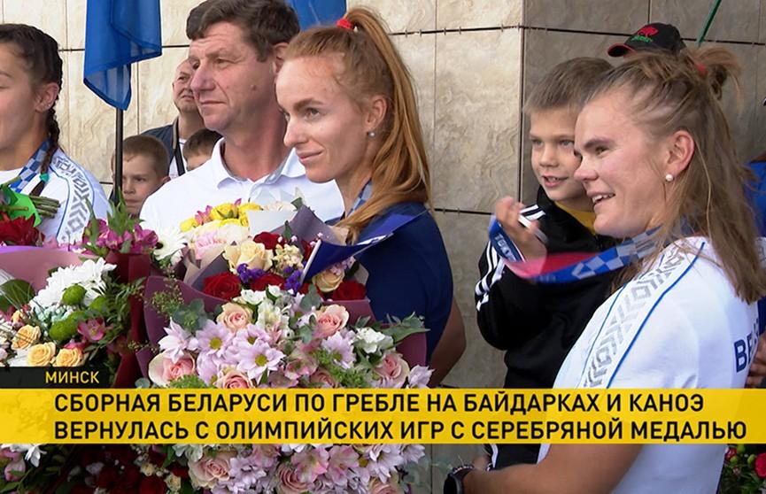 Слезы радости и поздравления: как из Токио встречали сборную Беларуси по гребле на байдарках и каноэ