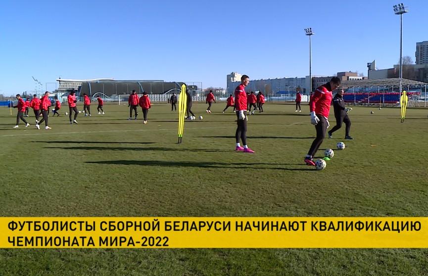 27 марта сборная Беларуси по футболу сыграет с командой Эстонии
