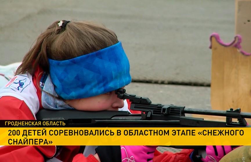 200 юных биатлонистов приняли участие в гродненском областном этапе соревнований «Снежный снайпер»
