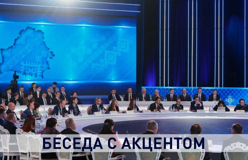 «Большой разговор с Президентом». Беседа с акцентом. Какой видят Беларусь зарубежные эксперты?