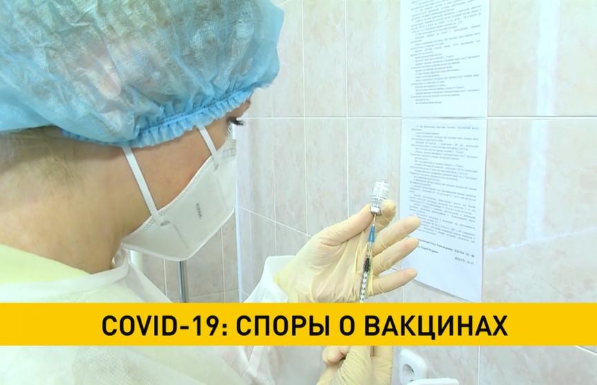 COVID-19: какие споры разгораются вокруг вакцин