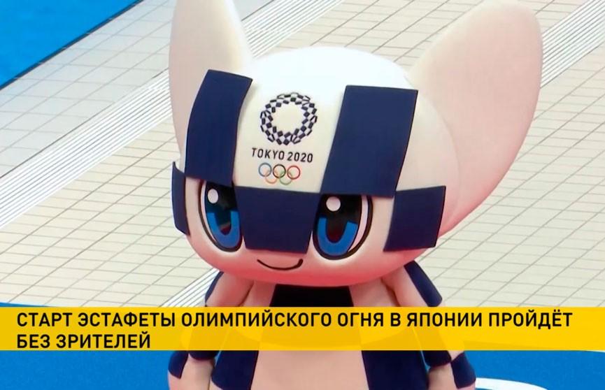 Зрителей не пустят на старт эстафеты олимпийского огня в Японии
