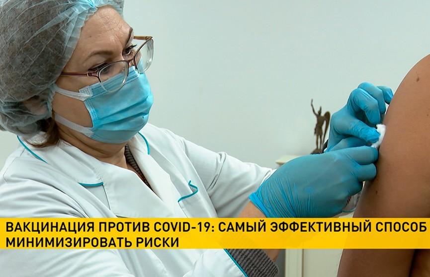 Гомельщина – лидер по вакцинации против COVID-19
