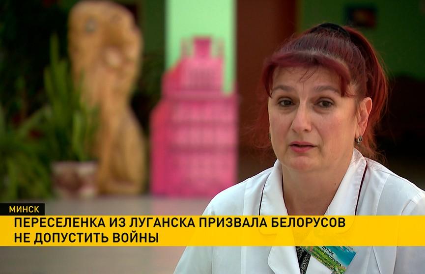 Бежали от войны: история украинки Виктории Дутчак, переехавшей в Беларусь