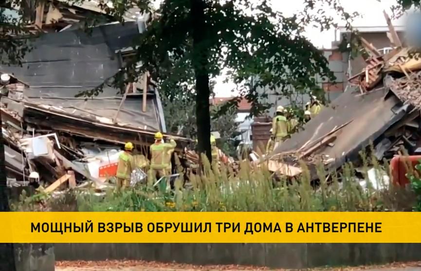 Мощный взрыв в Бельгии: три многоэтажных дома разрушены