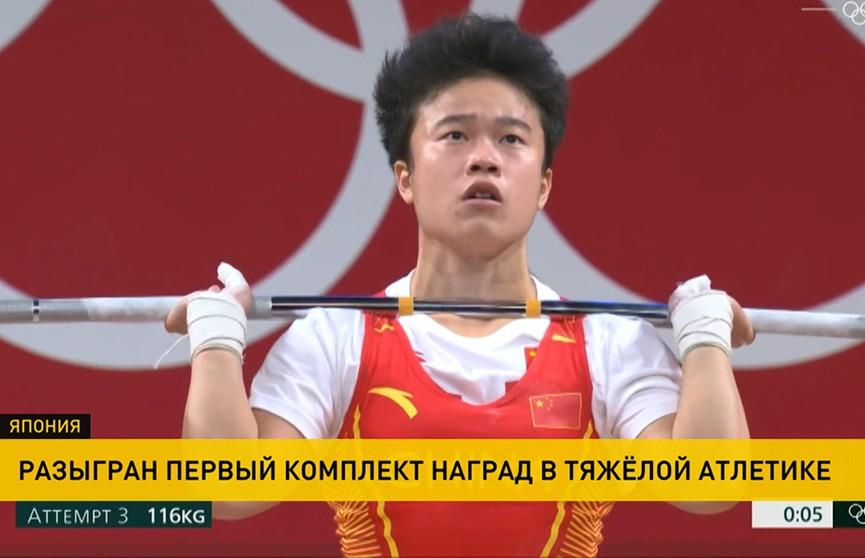 Китаянка Хоу Чжихуэй установила олимпийский рекорд в тяжелой атлетике