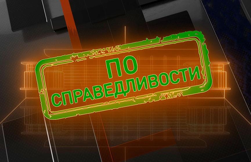 Решить проблему одним звонком: истории белорусов, которым помогла Администрация Президента. Рубрика «По справедливости»