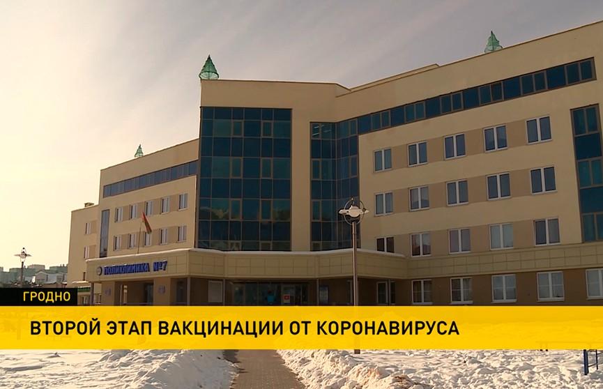 В Гродненской области от коронавируса начали прививать педагогов