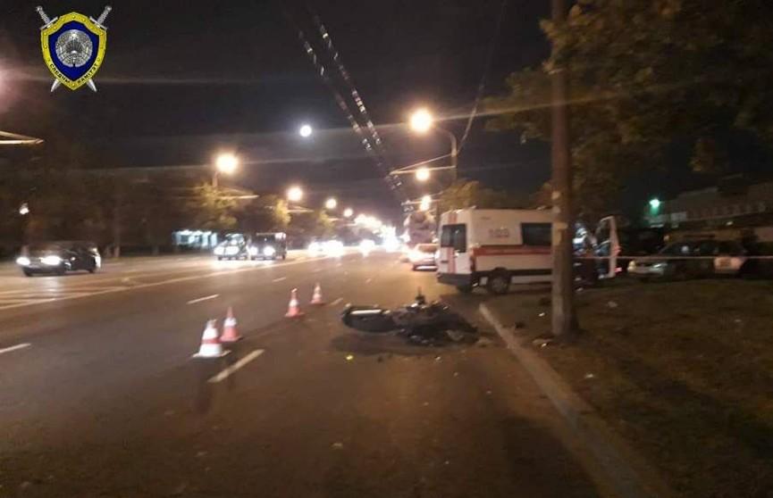 В Минске мотоциклист наехал на опору освещения и погиб