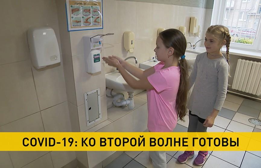 Как в детских садах и школах Беларуси защищаются от коронавируса?