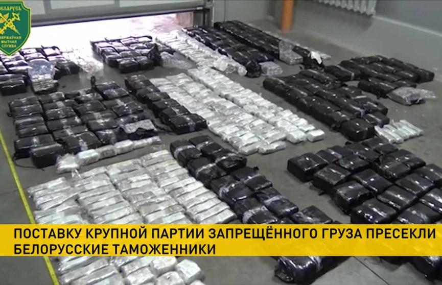 Крупную партию гашиша пытались ввезти в Беларусь. На черном рынке ее цена – более $13 млн