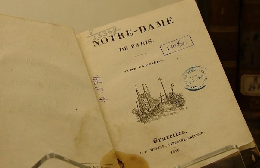 Оригинальное издание романа Виктора Гюго «Собор Парижской Богоматери» с автографом автора представлен на выставке в музее книги Национальной библиотеки