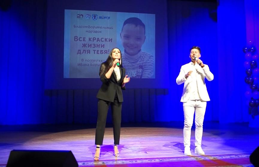 «Все краски жизни для тебя»: молодежь и артисты объединились для помощи Ване Борисюку