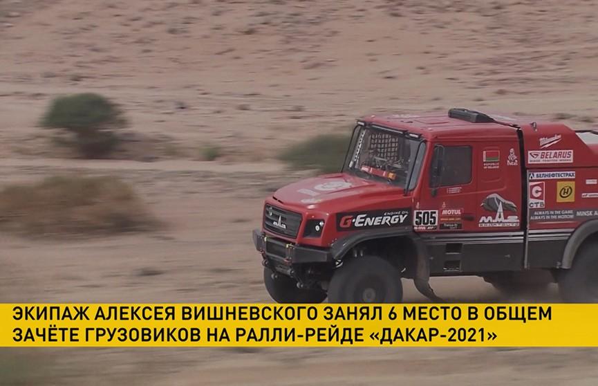 Завершился ралли-марафон «Дакар-2021»: МАЗ под управлением Алексея Вишневского финишировал 4-м