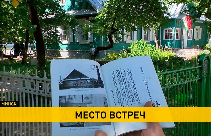 Этап подготовки к 100-летию: завершается реставрация исторической ограды Дома-музея I съезда РСДРП