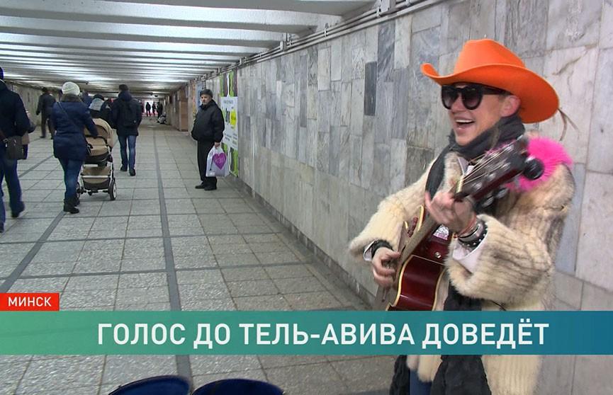 Отбор на «Евровидение-2019»: ради славы они споют даже в переходе