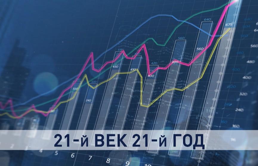 Какими были первые 100 дней года для экспорта в Беларуси и что больше всего влияет на экономические показатели нашей страны?