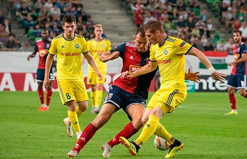 Лига Европы: результаты матчей 20 сентября