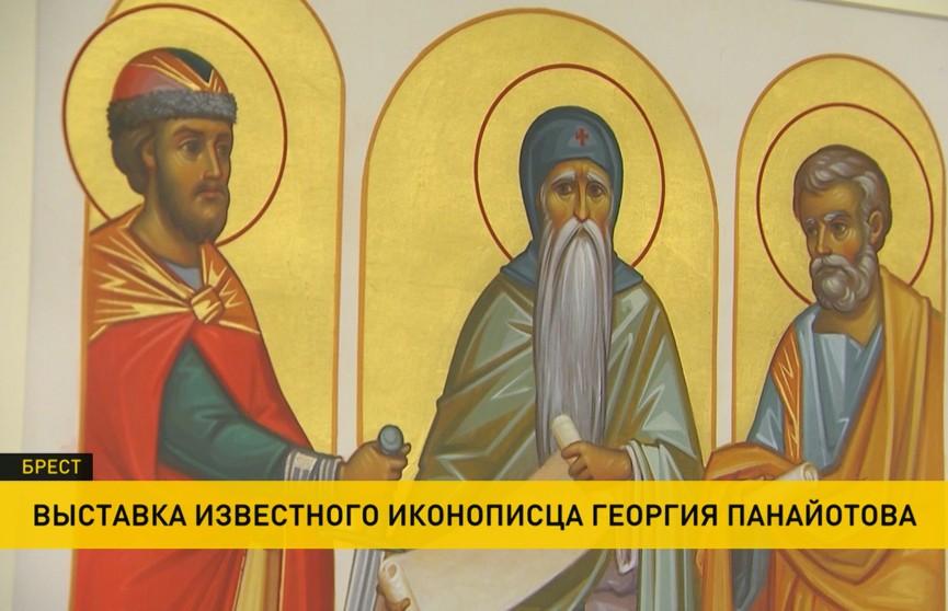 Уникальная выставка известного иконописца Георгия Панайотова открылась в Бресте
