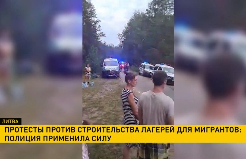 Литовцы протестуют против строительства лагерей для мигрантов