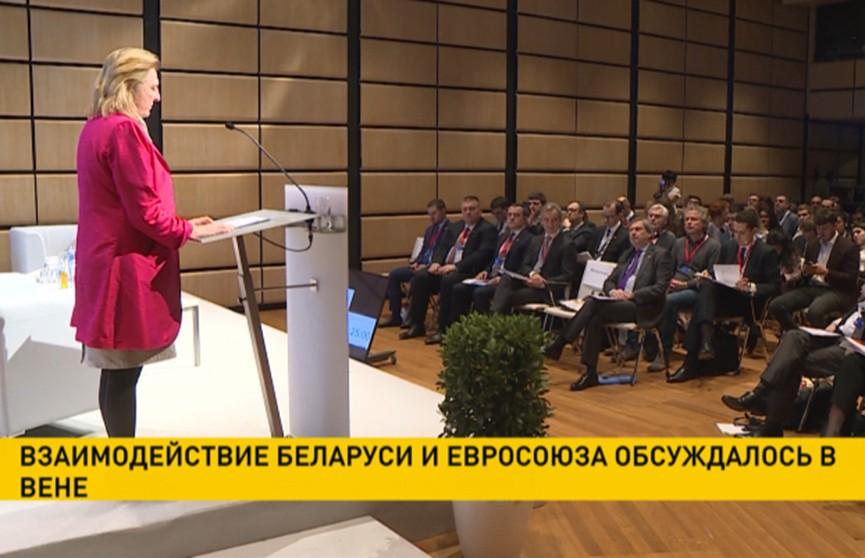 Конференция «Восточного партнёрства» в Вене: у Беларуси и ЕС хорошие перспективы всестороннего сотрудничества