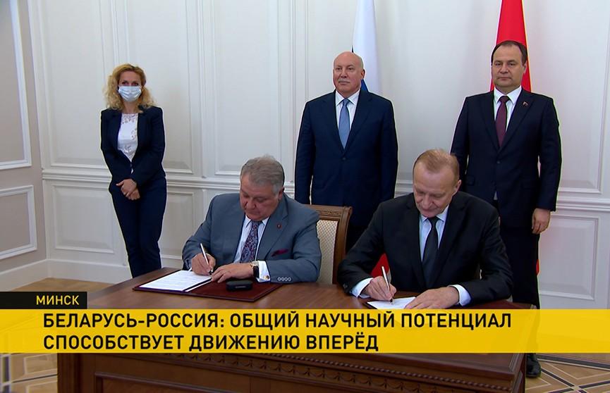 Головченко: Сфера ядерных технологий обеспечивает научный суверенитет государства
