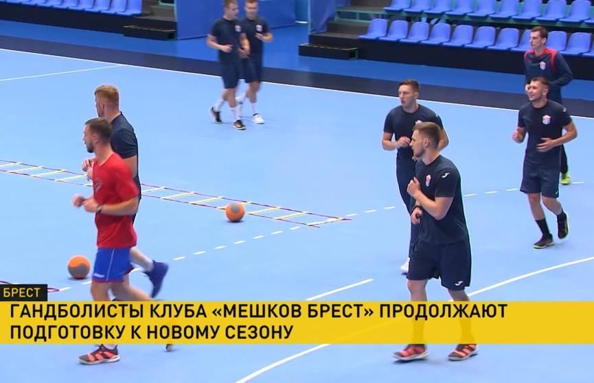 БГК им. Мешкова готовится к новому сезону