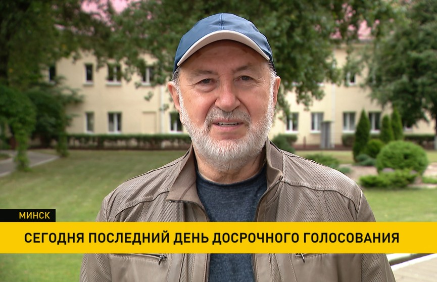 «Когда недооценивают то, где мы живем, что имеем, это вызывает обиду». Известные белорусы – о том, чем дорожат и в какой стране хотят жить