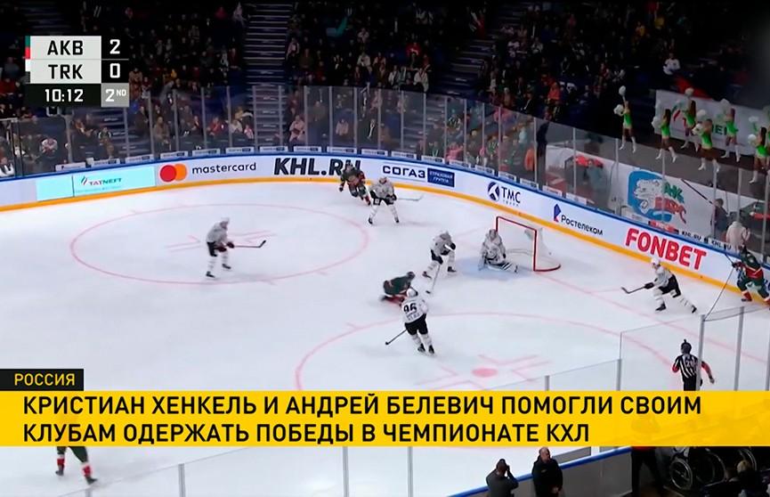 «Ак Барс» обыграл «Трактор» в чемпионате КХЛ