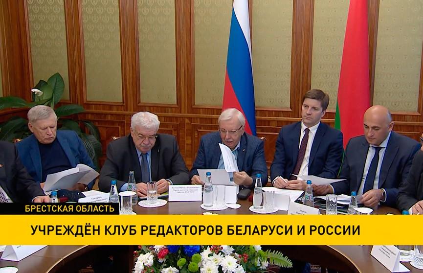 Представители крупных СМИ Беларуси и России встретились в Беловежской пуще