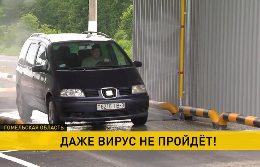 В пункте пропуска «Новая Гута» проводят эксперимент по обязательной дезинфекции транспорта