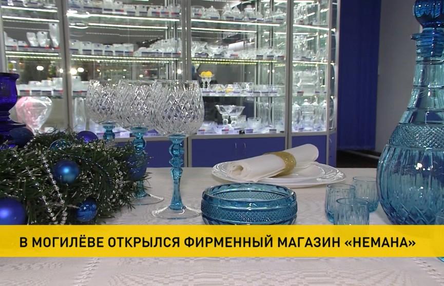 В Могилеве открылся фирменный магазин« Неман»