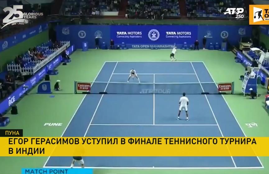 Егор Герасимов отлично выступил на теннисном турнире в Индии: белорус уступил лишь в финале