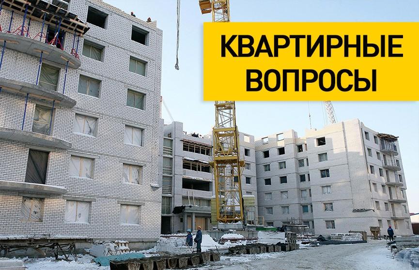 Вместо детской площадки... пятиэтажка прямо во дворе: жители Горок возмущены странным решением местных властей