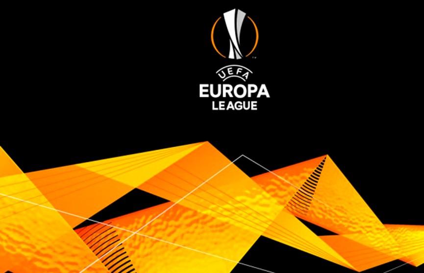 Лига Европы: матч «Арсенал»-БАТЭ перенесён из-за возмущения лондонских болельщиков