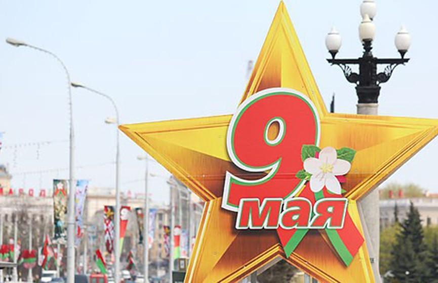 Беларусь помнит. Как страна отпраздновала 75-летие Великой Победы
