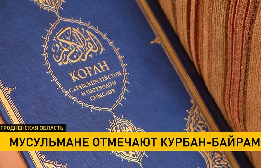 Мусульмане Беларуси отмечают Курбан-байрам