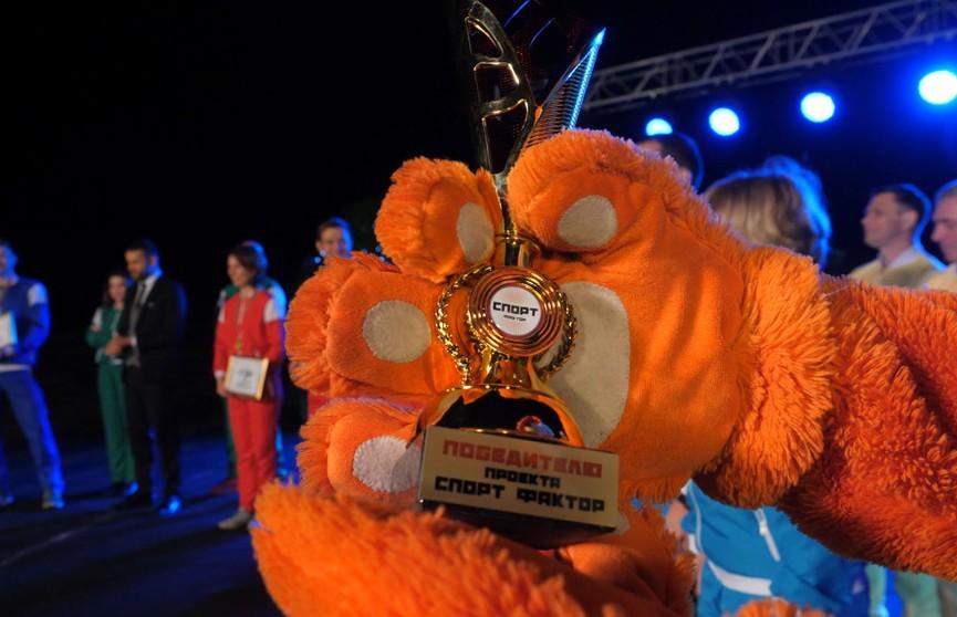Стал известен победитель проекта «Спорт-Фактор» на ОНТ