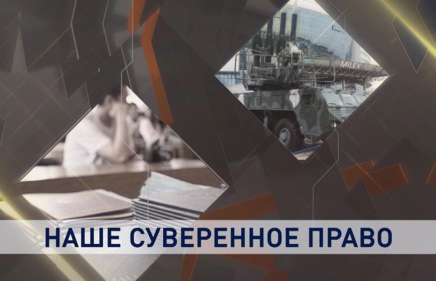 Представляют ли санкции угрозу для экономики Беларуси? Итоги совещания у Президента