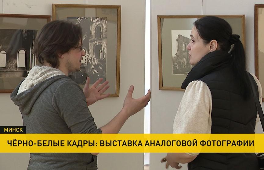 Выставка аналоговой фотографии открылась в Национальном историческом музее. Почему ее стоит посетить каждому?
