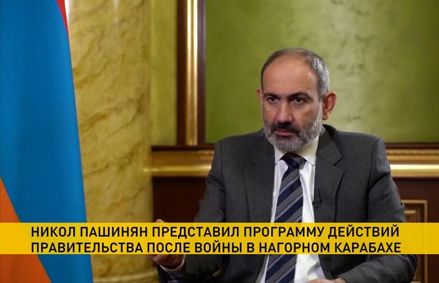 Пашинян представил план стабилизации ситуации в Армении после войны в Карабахе