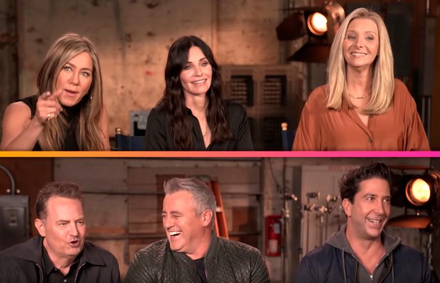 Friends Reunion: актеры «Друзей» спустя 17 лет встретились и обсудили судьбу своих персонажей