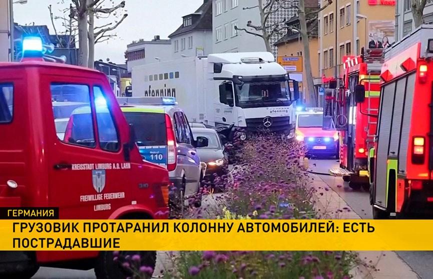 Таран автомобилей грузовиком в Германии признали терактом