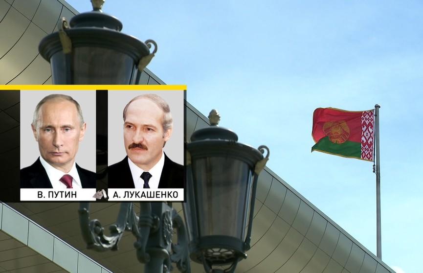 Лукашенко и Путин обсудили двустороннее сотрудничество в телефонном разговоре