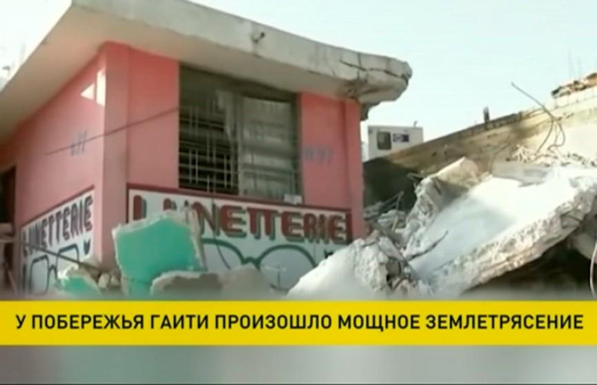 Мощное землетрясение у берегов Гаити, появились данные о жертвах