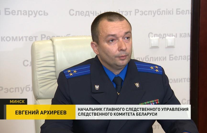 СК: сотрудник ГАИ Евгений Потапович выстрелил себе в голову из табельного оружия